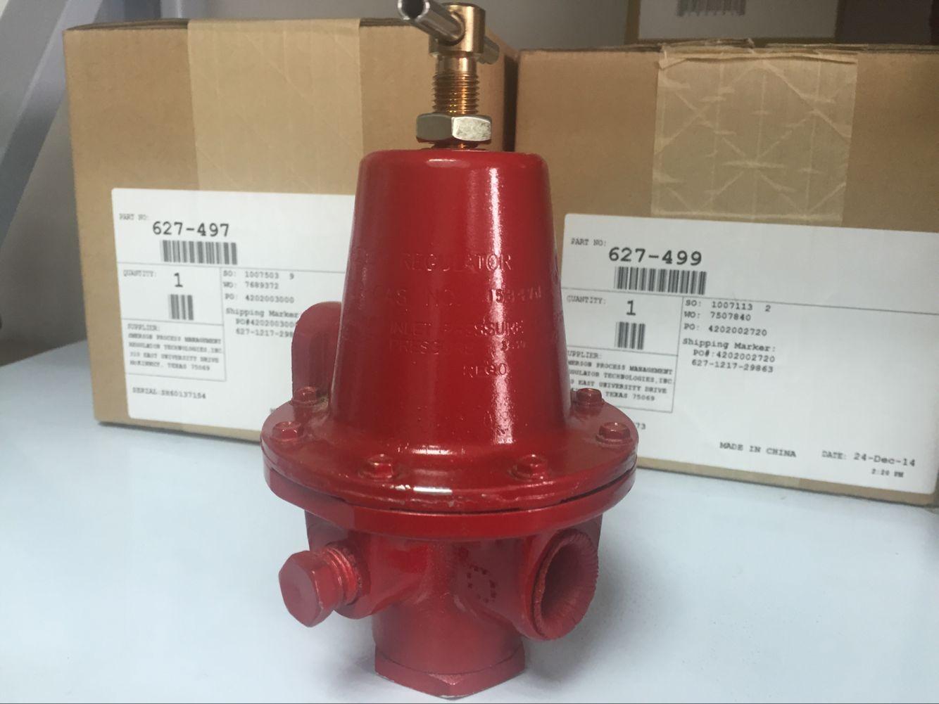 美国REGO 1584VN 1588VN燃气减压阀液化气调压阀