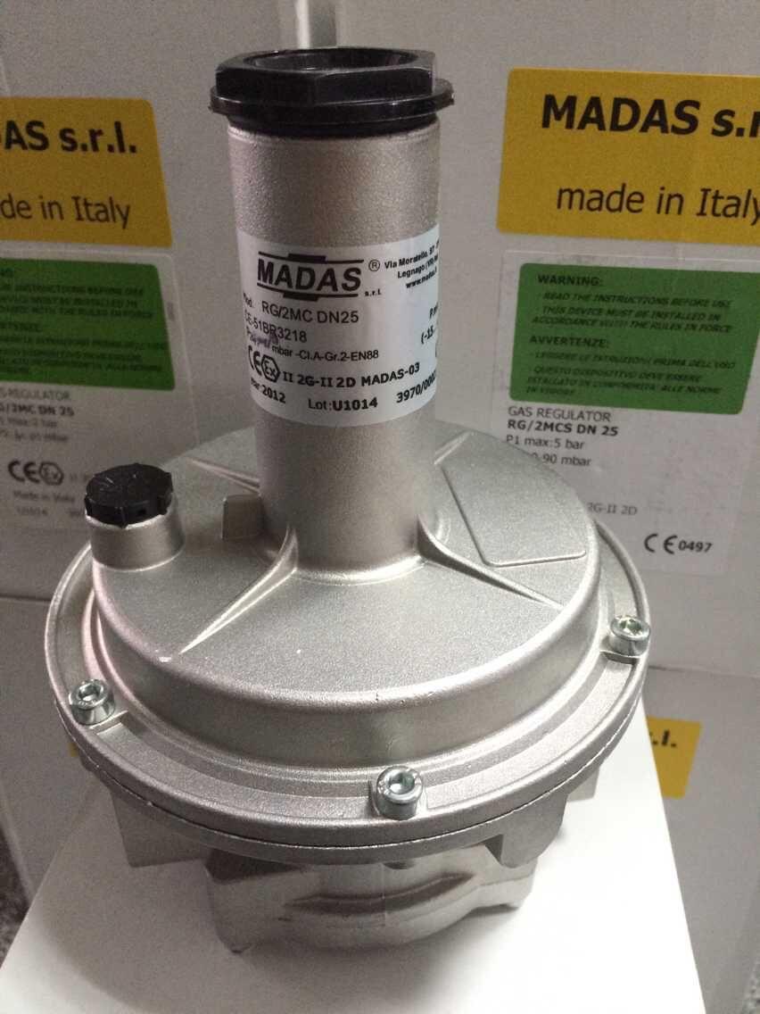 意大利MADAS燃气稳压阀马达斯RG/2MC燃气稳压阀MADAS调压阀