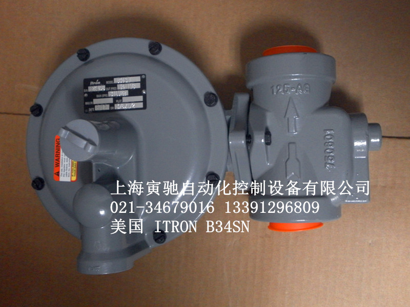 埃创(ITRON) B34S燃气减压阀煤气调压阀