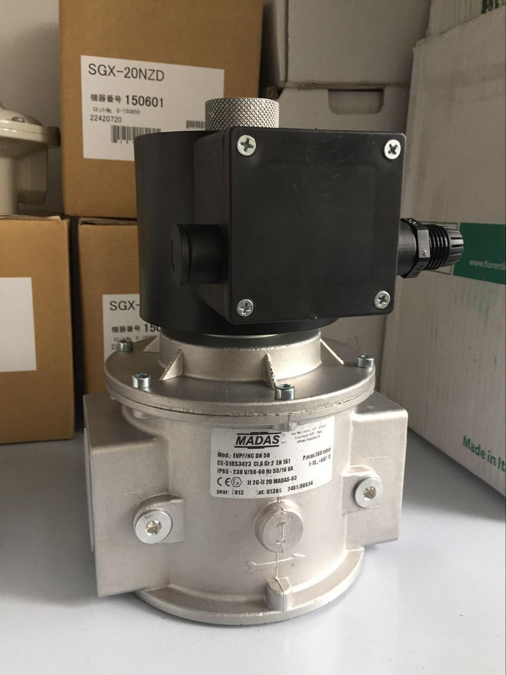 EVP(F)09 DN80(法兰)意大利MADAS燃气电磁阀