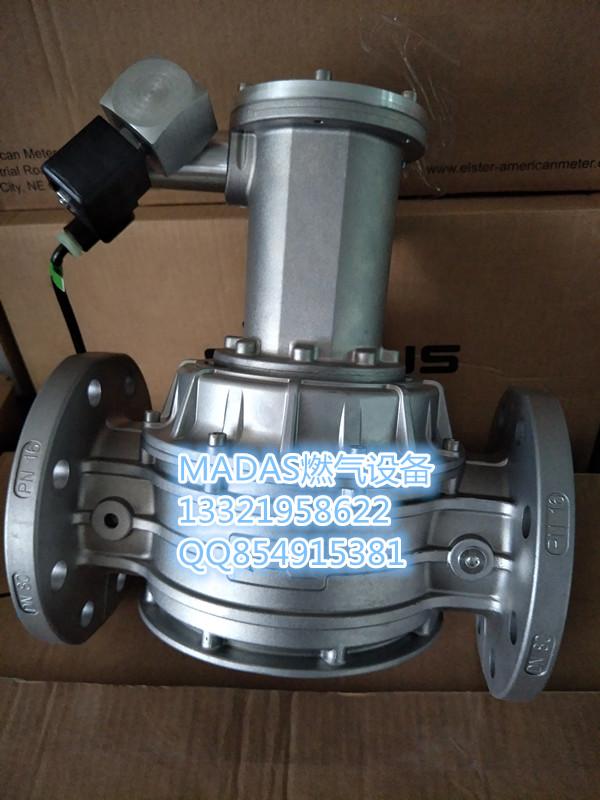 MADAS/M16/RM N.C常闭型 DN200燃气紧急切断阀/原装进口